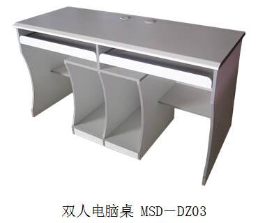 美直播屋电脑版双人电脑桌MSD-DZ03