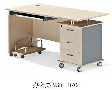 美直播屋电脑版办公桌MSD-DZ04
