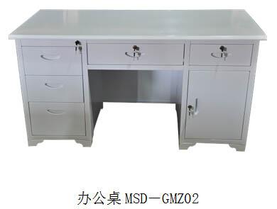 美直播屋电脑版办公桌MSD-GMZ01