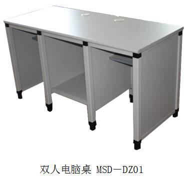 美直播屋电脑版双人电脑桌MSD-DZ01