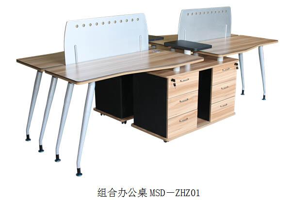 美直播屋电脑版组合办公桌MSD-ZHZ01