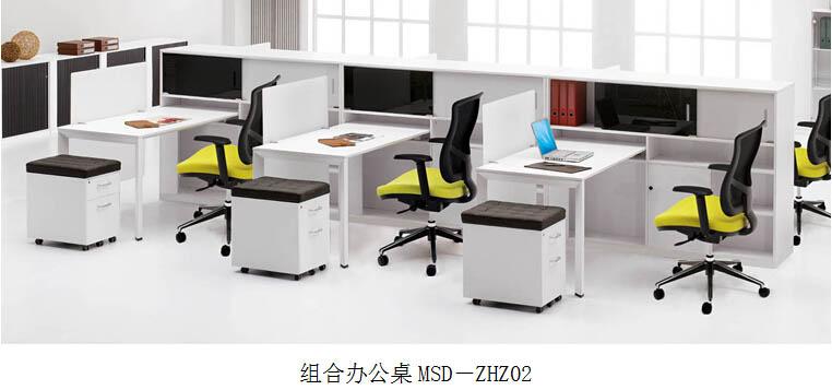 美直播屋电脑版组合办公桌MSD-ZHZ02