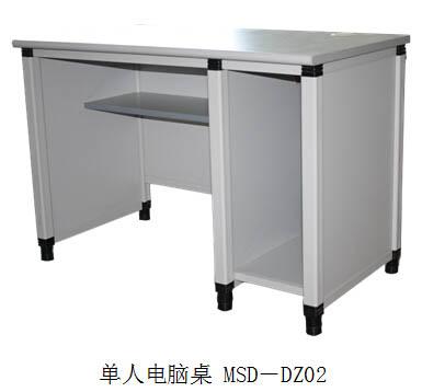 美直播屋电脑版单人电脑桌MSD-DZ02
