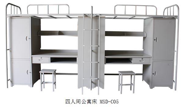 美直播屋电脑版四人间公寓床 MSD-C05