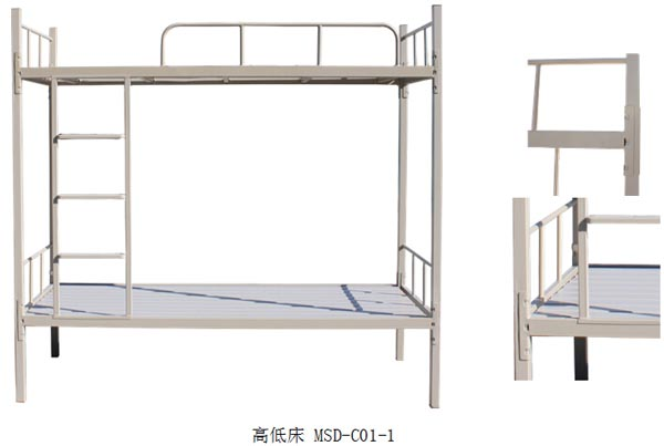 美直播屋电脑版高低床 MSD-C01-1