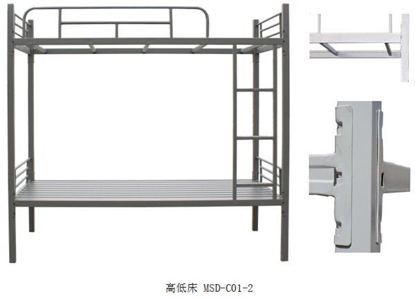 美直播屋电脑版高低床 MSD-C01-2