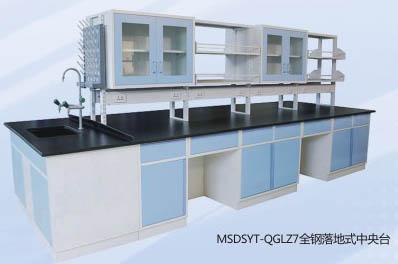 全钢落地式中央nba直播屋2021MSDSYT-QGLZ7
