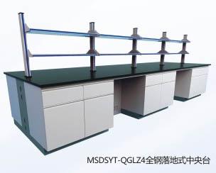 全钢落地式中央nba直播屋2021MSDSYT-QGLZ4