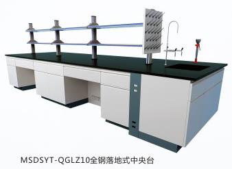 全钢落地式中央nba直播屋2021MSDSYT-QGLZ10