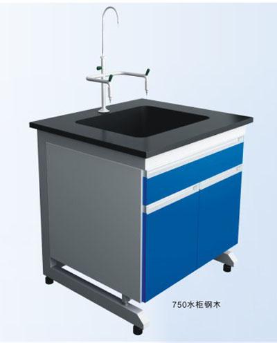 美直播屋电脑版钢木单水池柜