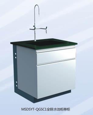 美直播屋电脑版全钢单水池柜